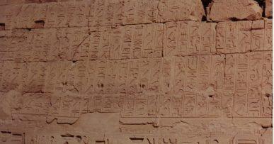 Hieroglyffer i Karnaktemplet