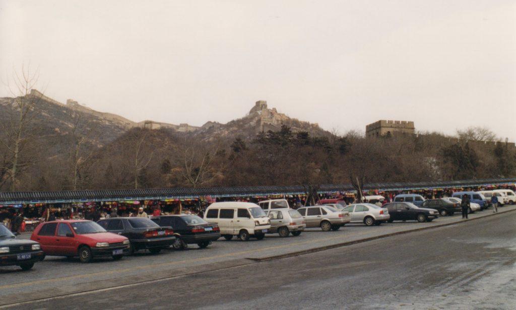 Den Kinesiske Mur ved Badaling